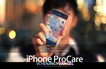 iphone 5 procare